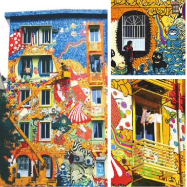 梦想的街区 卡通手绘