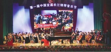 """""""   此次长江钢琴音乐节名家阵容庞大,系列主题活动精彩纷呈,包括"""